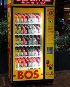 Vending machine offers free tea in return for tweets using #BOSTWEET4T