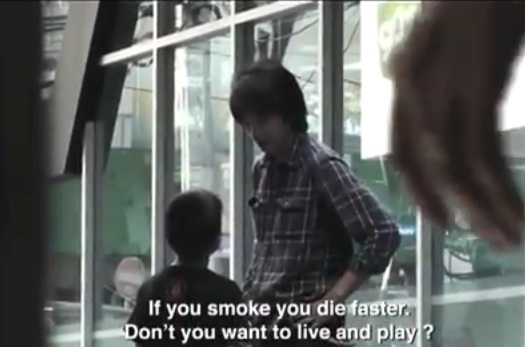 Best anti-smoking campaign ever?
