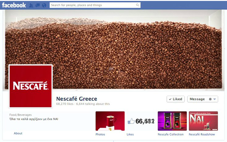 Nescafe uses Facebook cover photo to reveal new jars | PR