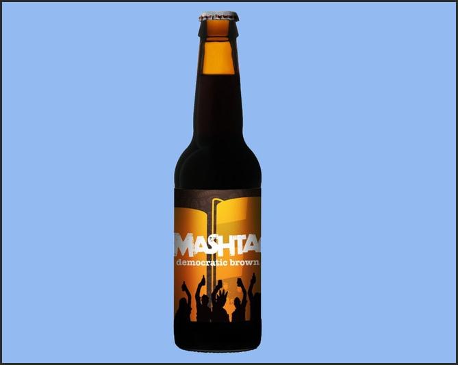 BrewDog #mash