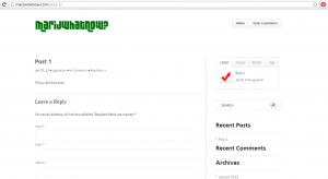 marijwhatnow website home page