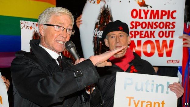 TV presenter Paul O'Grady and political campaigner Peter Tatchell took part in the rally in central London.